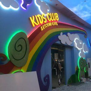 светодиодная вывеска night club